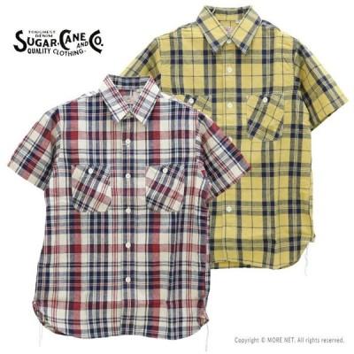 シュガーケーン SUGAR CANE コットンリネンマドラスチェック半袖ワークシャツ SC38159 メンズ 日本製/返品・交換不可/SALE セール