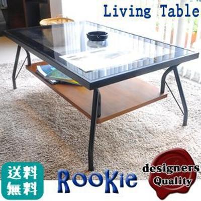 【送料無料】デザイナーズ rookie リビングテーブル【シンプル】【北欧風】【高級】【ガラス