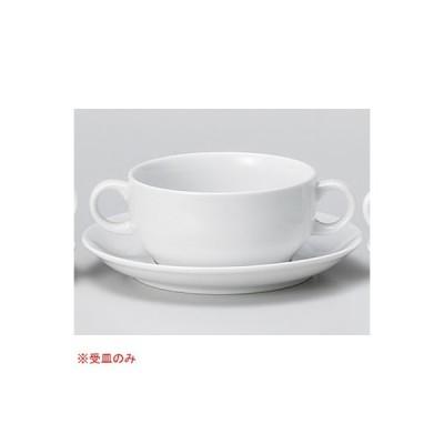 和食器 ホ600-347 白磁スタンダード両手スープ受皿