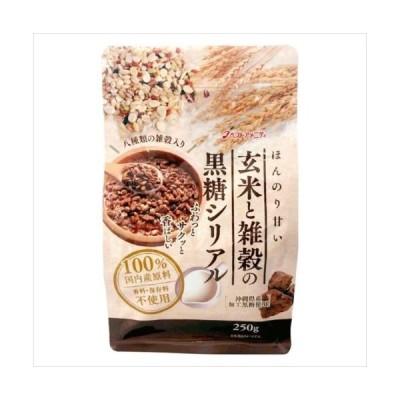 シリアル 玄米と雑穀の黒糖シリアル 250g×12入 O20-130 (APIs) (軽税)