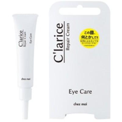 C'larice(クラリス) Repair Cream