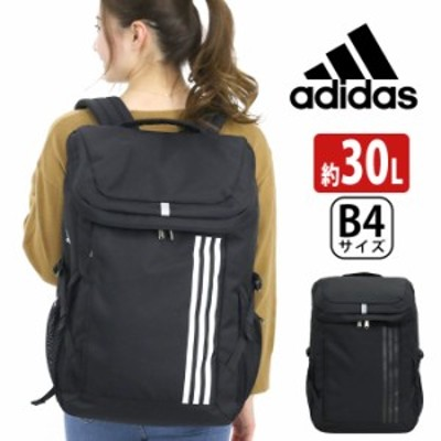 リュック adidas アディダス リュックサック バックパック スクエア デイパック バック メンズ レディース 通学 通学用 通勤 通勤用 男子