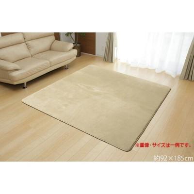 ラグ カーペット ルームマット ラグマット 洗える 1畳 無地 フランネル フランアイズ 約92×185cm 長方形 床暖房 リビングラグ センターラグ 絨毯