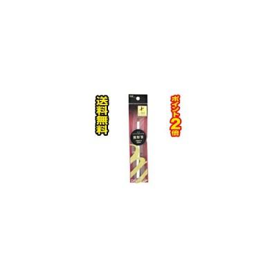☆メール便・送料無料・ポイント2倍☆cosmeup (コスメアップ)熊野筆 スライドリップブラシ  先丸(1本)代引き不可(bea-17475-4901601308174)