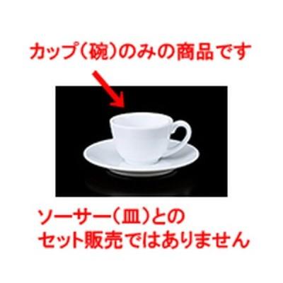 碗皿 洋食器 / 9602エスプレッソ碗 寸法:6.7 x 4.6cm ・ 65cc