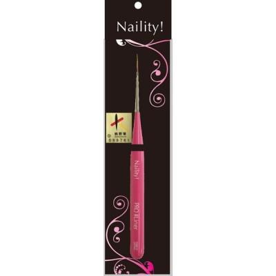 Naility(ネイリティ) NailityPRO ジェルブラシライナー (熊野筆) 1本