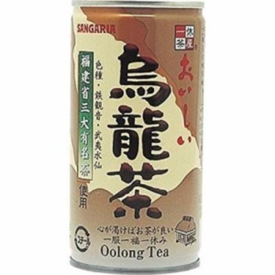 サンガリア おいしい烏龍茶 190g×30本