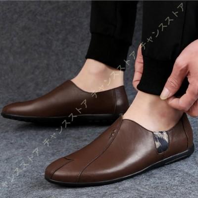 サイドゴア ドライビングシューズ メンズ カジュアルシューズ 革靴 ローファー デッキシューズ 黒 茶 モカシン メンズシューズ 靴 スニーカー おしゃれ 軽量