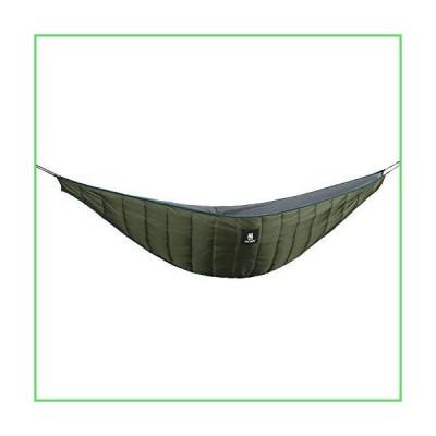 【全国送料無料】OneTigrisハンモックUnderquilt、軽量Packableフル長under blanket for Campingバック裏庭【並行輸入