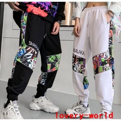 パンツ韓国ストリートダンス衣装K-POP派手オルチャン原宿系ロゴレッスン着グラフィティボトムスPA-1377