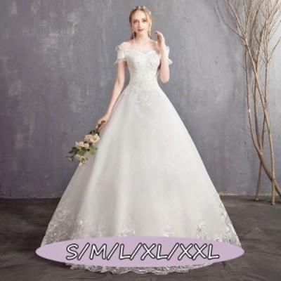 結婚式ワンピース お嫁さん 豪華な ウェディングドレス 花嫁 ドレス マキシ丈 エンパイア ビスチェタイプ 姫系ドレス 白ドレス