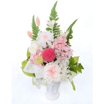 柚 菊いり桃色基調 プリザーブドフラワー お供え お盆 初盆 お彼岸 秋 彼岸仏花