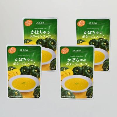 純農 ふらの野菜が溶け込んだ かぼちゃのポタージュスープの会 フェリシモ FELISSIMO