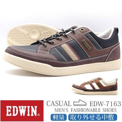 エドウィン スニーカー メンズ 靴 黒 白 ブラック ホワイト ブラウン 合皮 クッション 軽量 軽い EDWIN EDW-7163