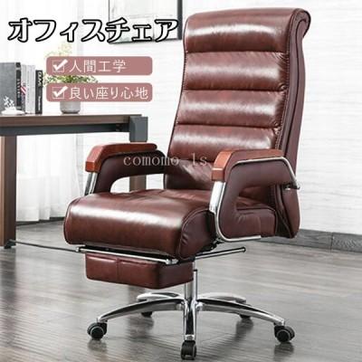 ☆大好評★高品質 高級椅子 社長椅子 オフィスチェア  エグゼクティブチェア ドウッド オフィス家具 革張り 座り心地いい