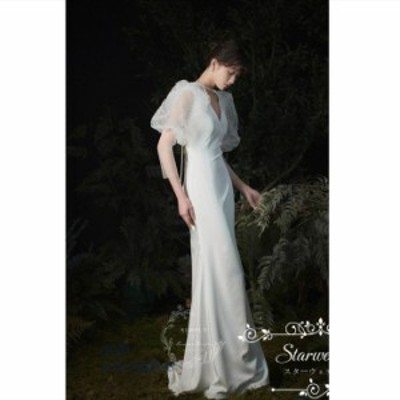 ウエディング パーティードレス 白 ウェディグドレス 半袖 マーメイドラインドレス 挙式 結婚式 二次会 前撮り 大きいサイズ ロングドレ