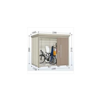 物置 屋外 おしゃれ タクボ物置 ND/ストックマン ND-2217 一般型 標準屋根 『追加金額で工事可能』 カーボンブラウン