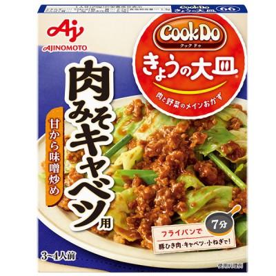 味の素 CookDo大皿 肉みそキャベツ 100g