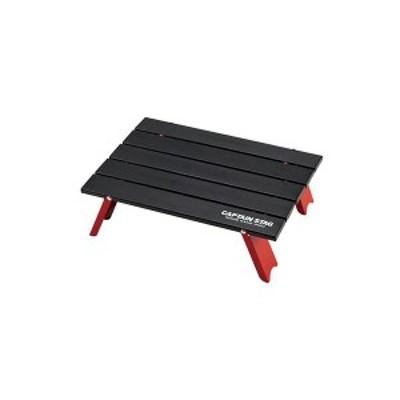 アルミロールテーブル UC-520 代引不可 スポーツ レジャー レジャー用品 テーブル ベンチ[▲][TP]