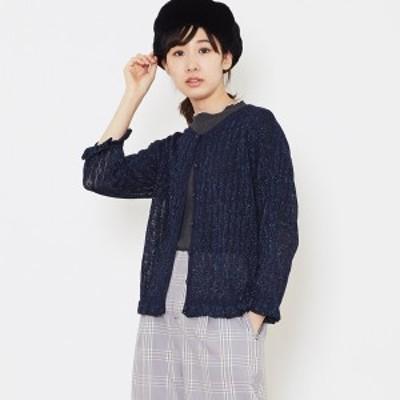 プードゥドゥ(POU DOU DOU)/ラメ引き揃え透かし編みカーディガン