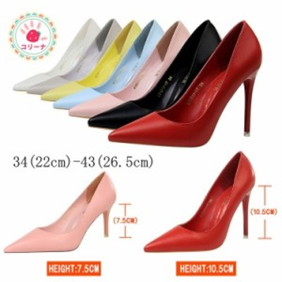 シンプルパンプス レディース靴 ヒール10.5cm 7.5cm 歩きやすい パンプス 大きいサイズ フェミニン フォーマルパンプス 入学式 卒業式 就