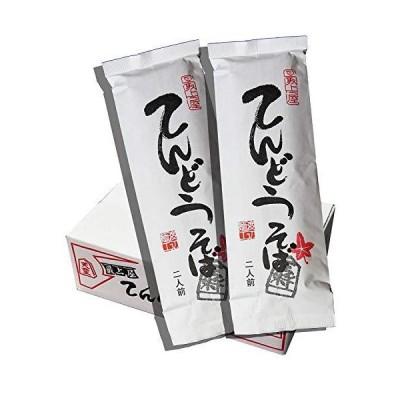 山形県産 乾麺 てんどうそば 20袋 40食入り 保存用