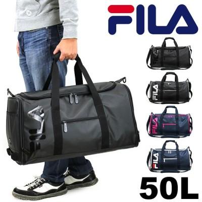 FILA(フィラ) シグナル ボストンバッグ ショルダーバッグ 2WAY 50L 3〜4泊 撥水 7579 メンズ レディース 送料無料