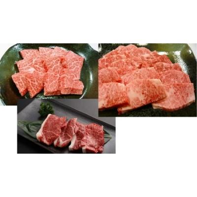 K017◇淡路ビーフ(神戸ビーフ)A4ロース・カルビ・上赤身 焼き肉用(計1.5kg)