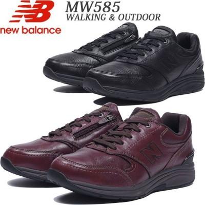 ◆◆ <ニューバランス> 【New Balance】 MW585 メンズ アウトドア タウンウォーキングシューズ MW585