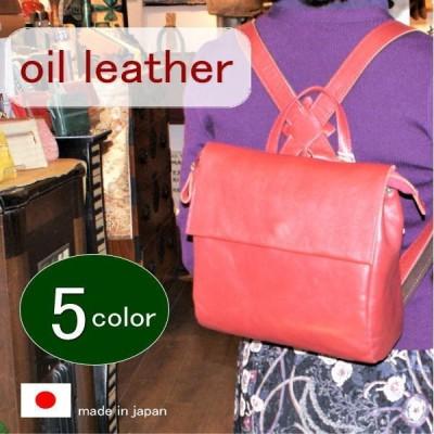 【日本製】牛革製品・軽量シュリンクヌメ革リュック(クラッシックデザイン)ir-76