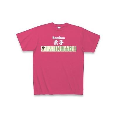 麻雀 牌 索子<ソウズ>-Bamboo- Tシャツ Pure Color Print(ホットピンク)