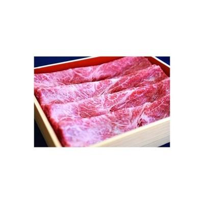 海南市 ふるさと納税 熊野牛 赤身すき焼き・しゃぶしゃぶ 1kg (粉山椒付)