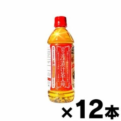 【送料無料!】 樽の味 浅漬け革命 500ml×12本 4526248557428*12