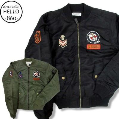 AS スヌーピー MA1 ジャケット 裏ボア 中綿 メンズ 刺繍 ワッペン 黒 緑 Sサイズ / bia024