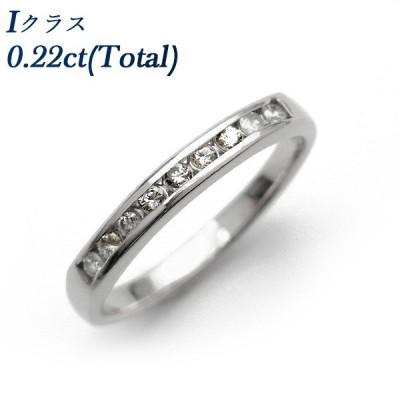 ダイヤモンド ハーフエタニティ リング 0.22ct(Total) Iクラス プラチナ 保証書付