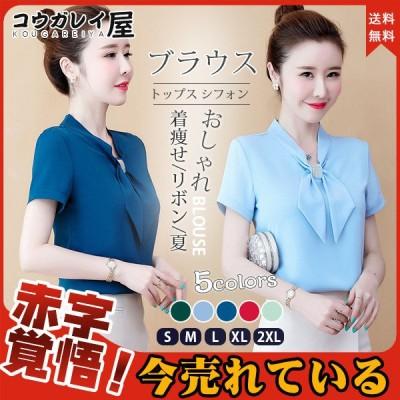 ブラウス レディース シフォン シャツ リボン 半袖 夏 おしゃれ シンプル きれいめ 大きいサイズ 可愛い 母の日 30代 20代 カジュアル