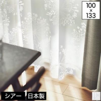 カーテン スミノエ おしゃれ 100×133cm 日本製 シアー 洗える