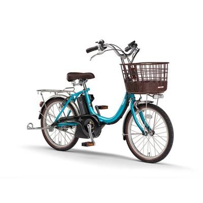 電動自転車 YAMAHA ヤマハ 2020年モデル PAS SION-U パスシオンユー 20インチ型 PA20SU