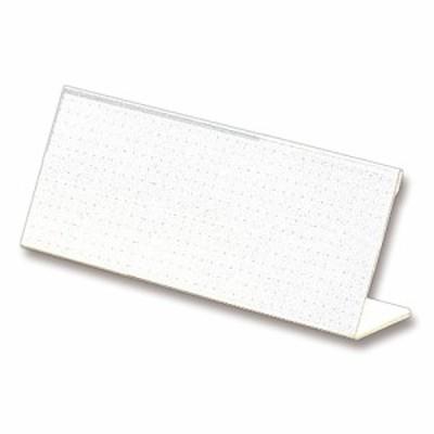 ライオン事務器 カード立 L型(再生PET樹脂製) W180×H65mm 1セット(10個)
