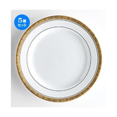 5個セット洋陶オープン Y・Sゴールド 61/2吋パン皿 [ 16 x 1.6cm ] 【 レストラン ホテル 洋食器 飲食店 業務用 】