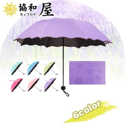 日傘 折りたたみ傘 UVカット 晴雨兼用 折り畳み傘 耐風 携帯用 軽量 遮熱 遮光 レディース 花柄 日焼け対策 アンブレラ ギフト 濡れる花が咲く
