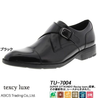 ◆◆ <アシックス商事> ASICS TRADING 【texcy luxe(テクシーリュクス)】TU-7004 メンズ ビジネスシューズ ラウンド(tu-7004-ast1)