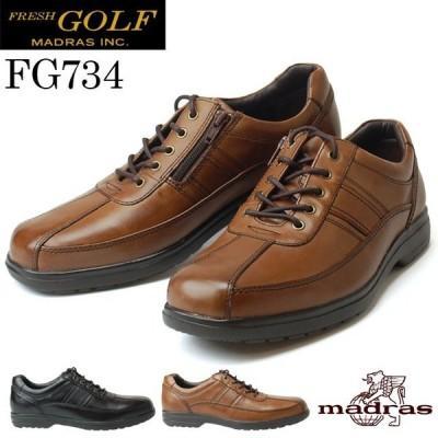 マドラス フレッシュゴルフ FG734 メンズ ビジネスシューズ 本革 紳士靴 madras FRESH GOLF 本革 カジュアルシューズ スニーカー 18SS01