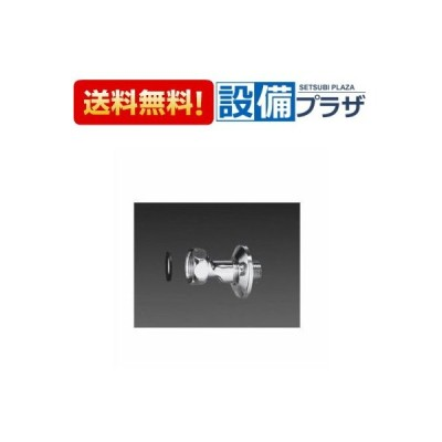 ∞[A-691]INAX/LIXIL 取付脚 標準タイプ:芯々5mm