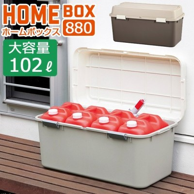 JEJ ホームボックス880 102L 大容量 収納ボックス ポリタンク 灯油タンク(送料無料)