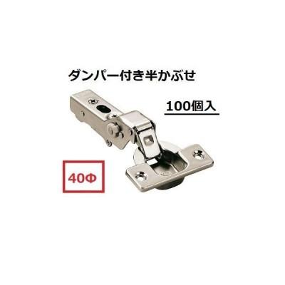 H360-D26-16T 100個 送料無料 一部地域除く