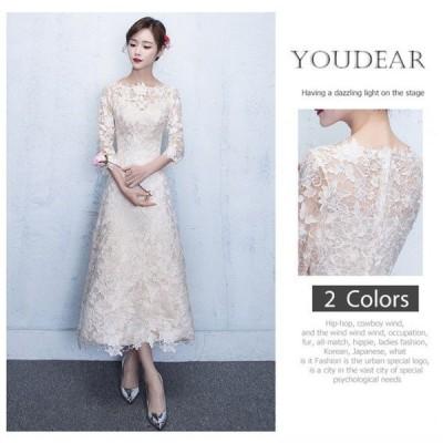 パーティードレス 結婚式 ドレス ウェディングドレス ロング丈ドレス 二次会 パーティドレス お呼ばれ 大きいサイズ ロングドレス レース 成人式 ドレスjw44