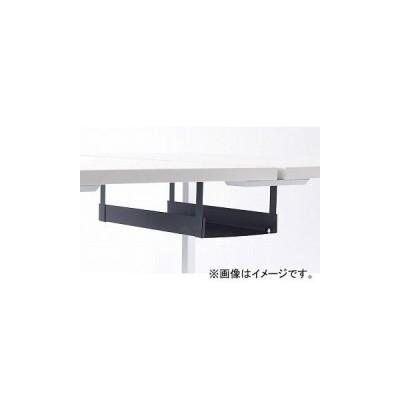 ナイキ/NAIKI リンカー/LINKER ウエイク ケーブルトレイ ダークグレー WK04CT-DG 490×202×175mm
