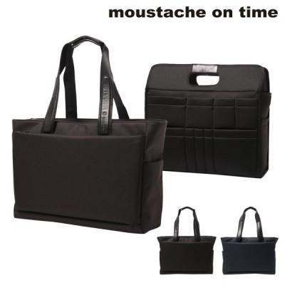 ムスタッシュオンタイム トートバッグ A4 メンズ JUC-2660 moustache on time ハーヴェスト HARVEST ビジネストート 多機能性トート ヘリンボーン