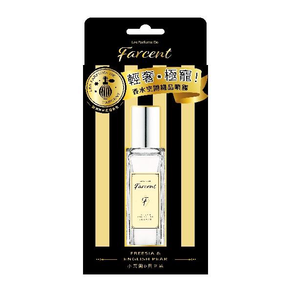 Farcent香水噴霧小蒼蘭英國梨
